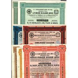 Russian Railroad Bond Assortment of 26 Different ca.1879-1914.