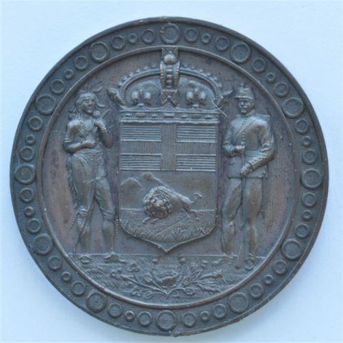 Canadian Medal - Manitoba Provincial Rifle Association Medal, 1871