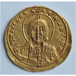 Ancients -  Constantine VII & Romanus II 913-959 AD.