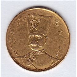 World Coins - Iran 1 Toman AH 1297 (1879)