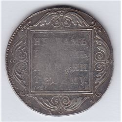 World Coins - Russia Rouble 1801