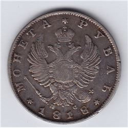 World Coins - Russia Rouble 1818