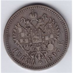 World Coins - Russia Rouble 1893