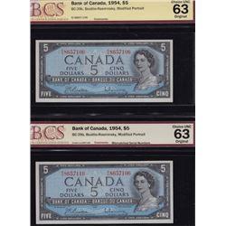Paper Money Error - 1954 Bank of Canada Five Dollars