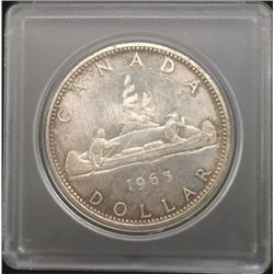 gorgeous prooflike in original mint cello #3 1964 Canadian silver $1 coin