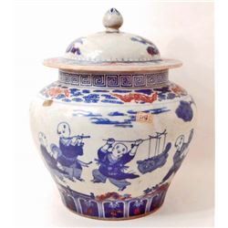 EARLY QING DYNASTY CHINESE PORCELAIN GINGER POT W/ LID