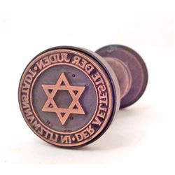 GERMAN NAZI LITZMANNSTADT GETTO JUDAIC WAX SEAL / RUBBER STAMP