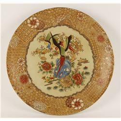Japanese Satsuma Plate