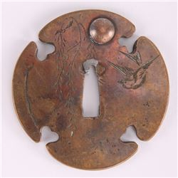 19th Century, Japanese Samurai Tsuba sword guard
