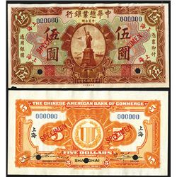 "Chinese-American Bank of Commerce, 1920 ""Shanghai"" Issue Specimen."