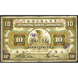 "International Banking Corporation, 1905 ""Shanghai"" Issue."