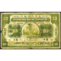 "International Banking Corporation, 1918 ""Hankow"" Branch Issue Banknote."