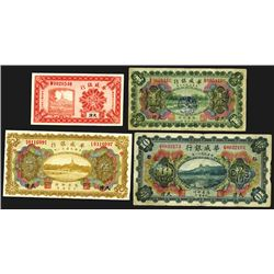 Sino Scandinavian Bank, 1922, 1925 Issues