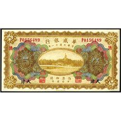 "Sino Scandinavian Bank, 1922 ""Tientsin"" Branch Issue."