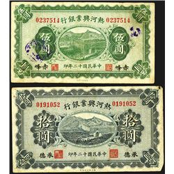 "Hsing Yeh Bank of Jehol, 1923 ""Chengtehfu"" Branch Issue Pair."