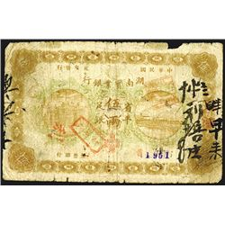 "Hunan Industrial Bank, 1912 ""Taels"" Issue Banknote Rarity."