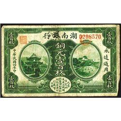 Hunan Provincial Bank. 1915 Issue.