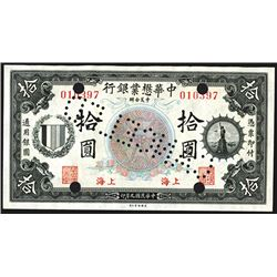 Chinese-American Bank of Commerce, 1920 Specimen Banknote.