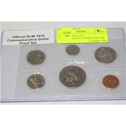 OFFICIAL RCM 1970 COMMEMORATIVE PROOF DOLLAR SET