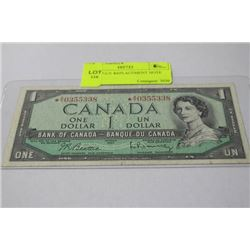 1954 $1 *A/Y REPLACEMENT NOTE