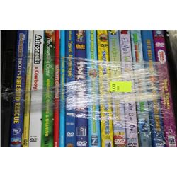 BUNDLE OF CHILDRENS DVD'S
