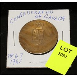 CONFEDERATION OF CANADA 1867-1967 TOKEN