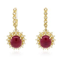 14KT Yellow Gold 12.13 ctw Ruby and Diamond Earrings