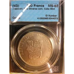 Congo; 100 Francs (ND) (1993-94) CCCS MS-65; Two Obverse Coin, Cuba Mint. Rare.