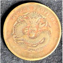 OLD JAPANESE COIN-W/DRAGON & MUM-HU-PEH PROVINCE