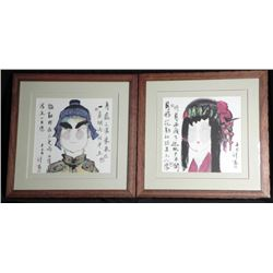 Set of 2 Japanese Art Framed Paintings Man and Woman