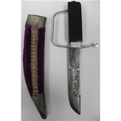 ENGRAVED BLADE INDIA DAGGER W/SCABBARD