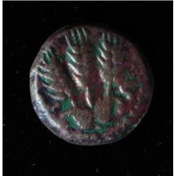 Bronze Coin of Agrippa Minted Jerusalem 41 AD