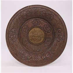 19th Century copper and brass plate with hammered