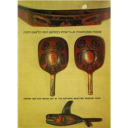 Native American Art in Israel