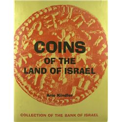 Coins of the Land of Israel