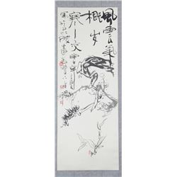 Chinese Calligraphy on Paper Hanging Scroll