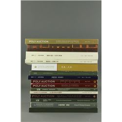 Chinese 15 Auction Catalogues