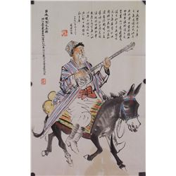 Chinese Old Man Huang Zhou w/ Book (1925-1997)