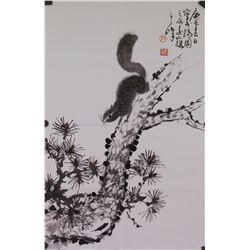 Chinese WC Squirrel on Tree signed Sun