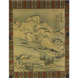 Chinese WC Landscape Paper Wu Hufan 1894-1968