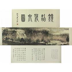 Chinese WC Landscape Scroll Fu Baoshi 1904-1965