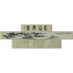Chinese WC Landscape Scroll Huang Binhong1865-1955