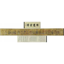 Chinese WC Painting Scroll Ding Guanpeng 1736-1795