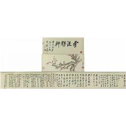 Chinese WC Painting Scroll Zhang Daqian 1899-1983