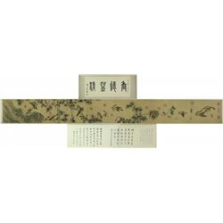 Chinese WC Flower Scroll Jiang Tingxi 1669-1732