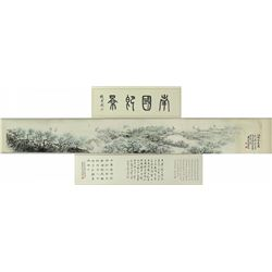 Chinese WC Landscape Scroll Song Wenzhi 1919-1999