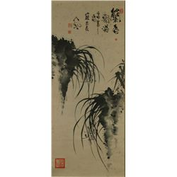 Chinese Ink Painting of Plant Signed & Sealed