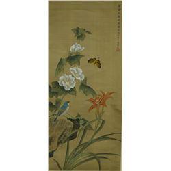Painting of Flower & Bird Signed Xu Ming Ke