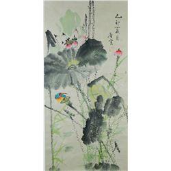 Chinese Watercolour Lotus Tang Yun 1910-1993