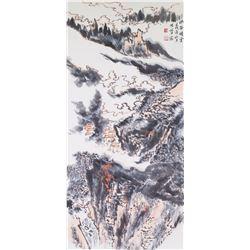 Chinese WC Landscape Scroll Lu Yanshao 1909-1993